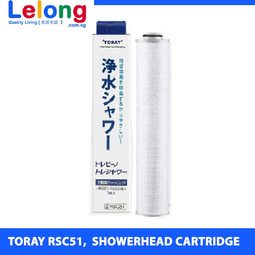 Toray RSC51 replacement cartridge for Toray Shower head filter RS51, RS52
