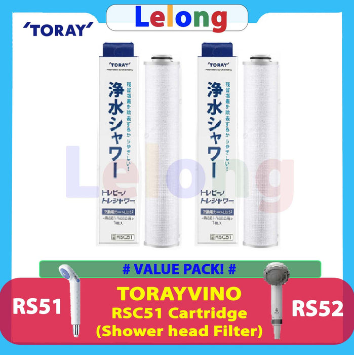 Value Pack! 2PCS Toray RSC51 replacement cartridge for Toray Shower head filter RS51, RS52