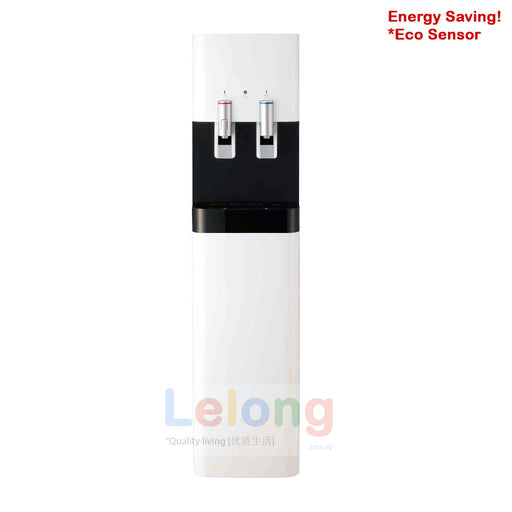 Korea K850 Floor Stand Hot & Cold Filtered Water Dispenser, Energy Saving, Eco Sensor, Alkaline Pi Energy System *White