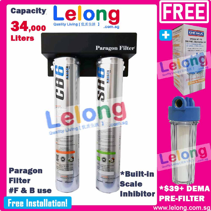 Paragon Water Filter CB6 + SR6 Water Filter NSF certified material, made in USA, ideal for commercial & household use