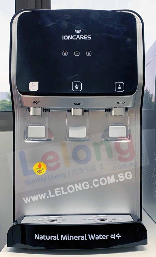 Halal Water Filters Certified Natural Mineral Water Ultra Filtration 4 Korea Water Purifier Water Dispenser Hot Cold Ambient 3 Tap Filtered Water Dispenser water purifier