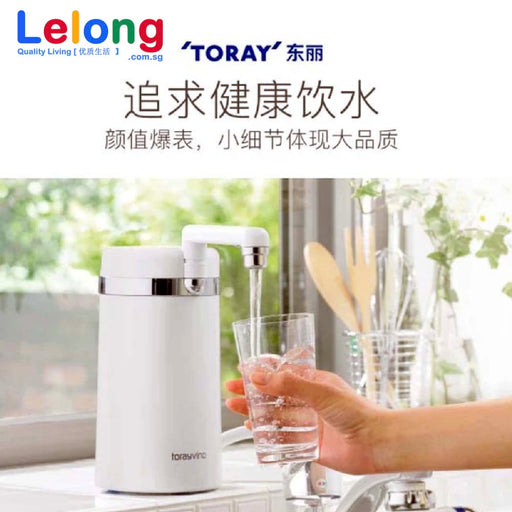 TORAYVINO SW5-EG COUNTER-TOP WATER PURIFIER