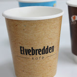 printed coffee cups uk