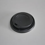 disposable paper cup lid - 8oz - white
