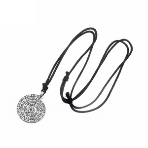 Kabbalah Necklace - שרשרת קבלה דגם 181806 - ME by April