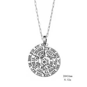 Kabbalah Necklace - שרשרת קבלה דגם 181807 - ME by April