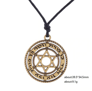 Kabbalah Necklace - שרשרת קבלה דגם 181803 - ME by April