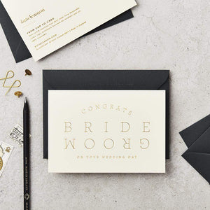 Katie Leamon All Products Extract Coffee Cup Bride & Groom Card