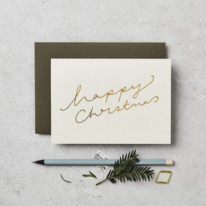 Katie Leamon All Products Extract Coffee Cup Happy Christmas Card - Moon