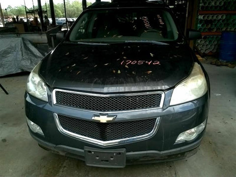 Passenger Rear Suspension AWD Without Crossmember Fits 07-16 ACADIA 284368