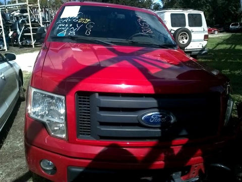 F150      2010 Fuel Vapor Canister 361783