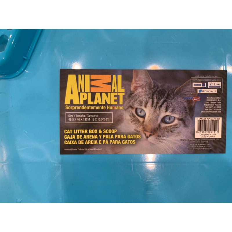 Animal Planet Cat Litter With Scoop