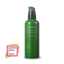[INNISFREE] Green Tea Seed Essence-In-Lotion - 100ml (20%OFF) - kmade cosméticos coreanos