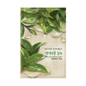 [NATURE REPUBLIC] Real Nature Máscara Facial - 10 Unidades - kmade cosméticos coreanos
