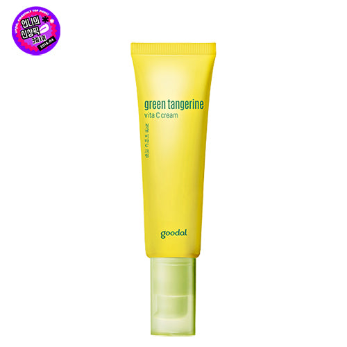 [GOODAL] Green Tangerine Vita C Cream Set - 50ml - kmade cosméticos coreanos