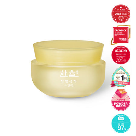 [HANYUL] Yuja Sleeping Mask - 60ml (20%OFF) - kmade cosméticos coreanos