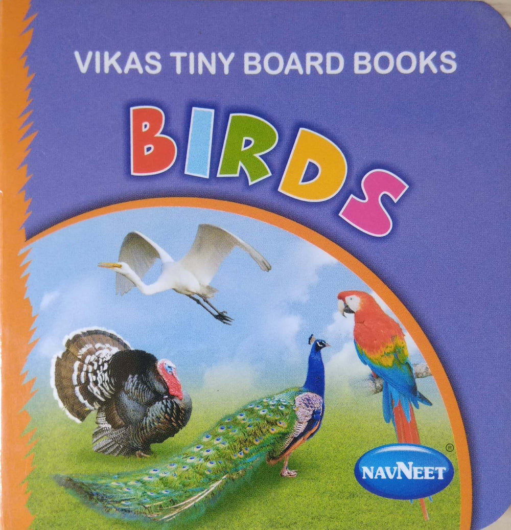 Vikas Tiny Board Books- Birds