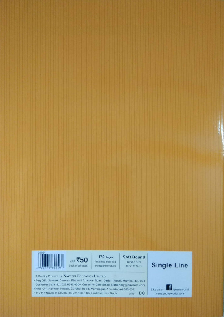 Youva Brown Note Book Jumbo Size – Single line (172 Pages)