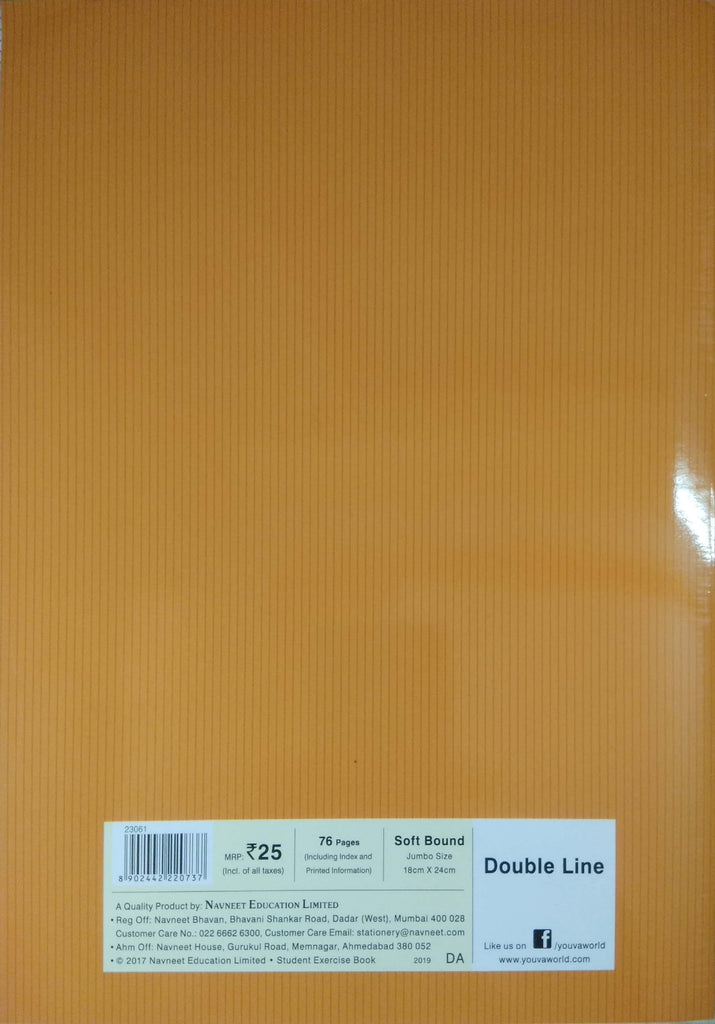 Brown soft bound note book Jumbo size- Double line (76 Pages)