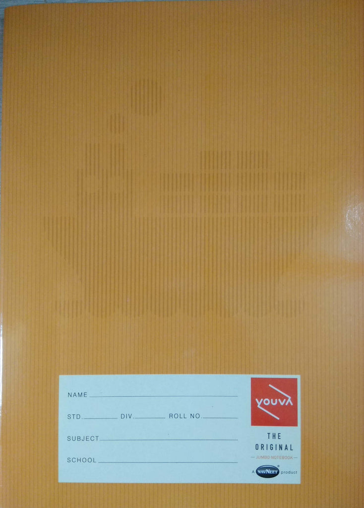 Brown soft bound note book Jumbo size- Four Line (176 Pages)