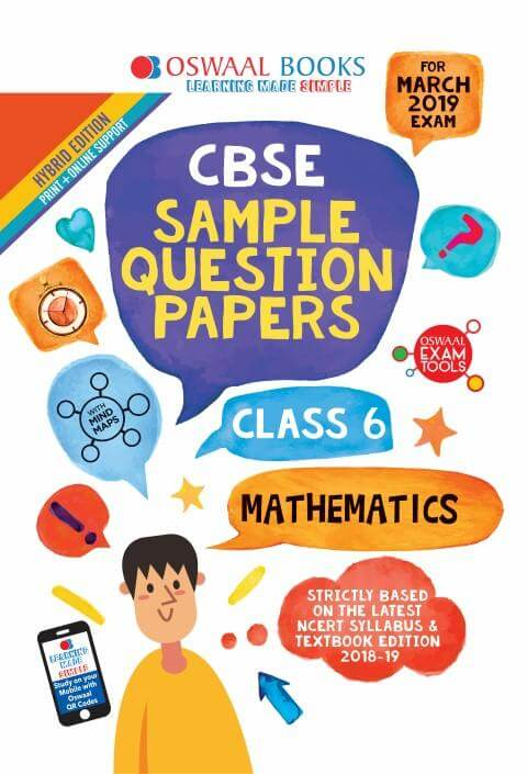 Oswaal CBSE Sample Question Papers Class 6 Maths