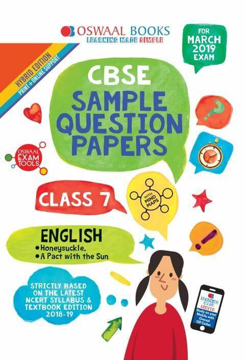 CBSE Sample Question Papers English Class - 7