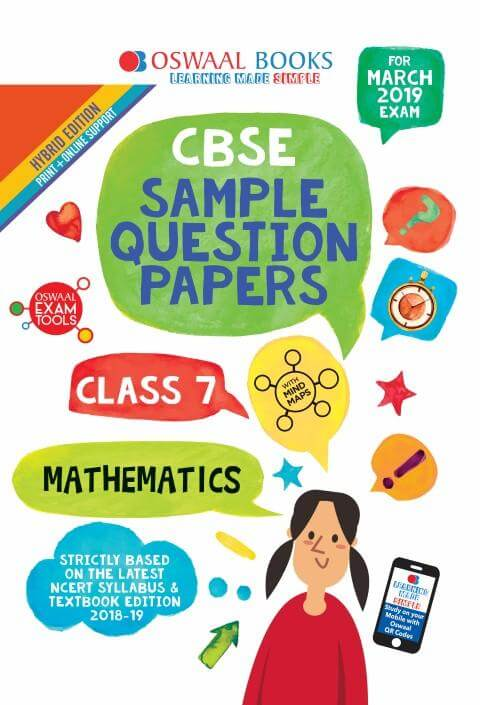 Oswaal CBSE Sample Question Papers Class 7 Maths