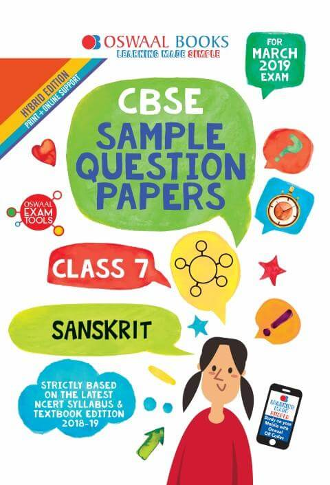 Oswaal CBSE Sample Question Papers Class 7 Sanskrit