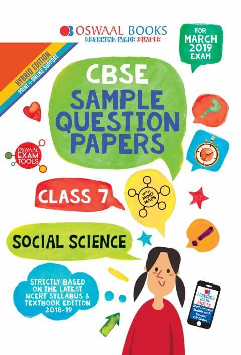 Oswaal CBSE Sample Question Papers Class 7 Social Science