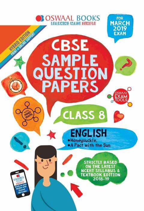 Oswaal CBSE Sample Question Papers Class 8 English
