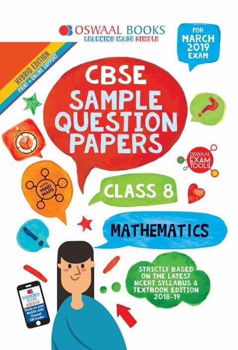 Oswaal CBSE Sample Question Papers Class 8 Maths