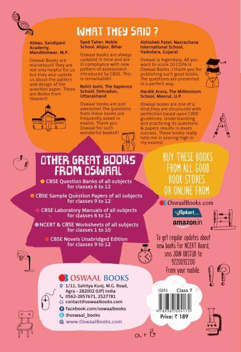 Oswaal NCERT & CBSE Pullout Worksheet Class 7 English
