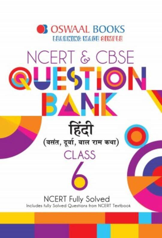 Oswaal NCERT & CBSE Question Bank Class 6 Hindi