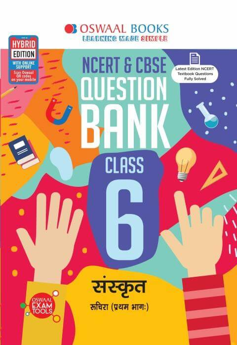 Oswaal NCERT & CBSE Question Bank Class 6 Sanskrit