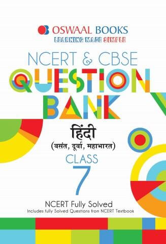 Oswaal NCERT & CBSE Question Bank Class 7 Hindi