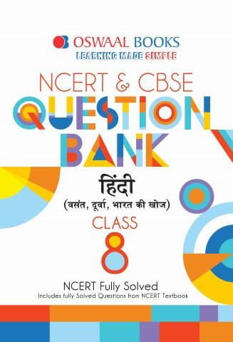 Oswaal NCERT & CBSE Question Bank Class 8 Hindi