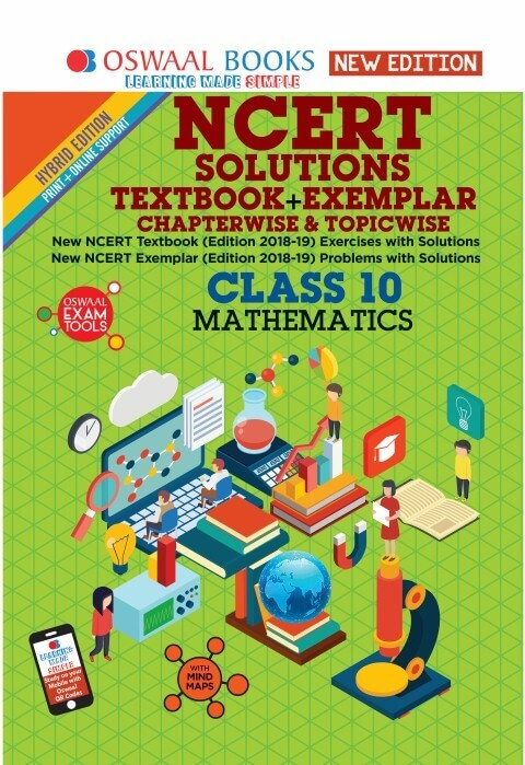 Oswaal NCERT (Solutions Textbook + Exemplar) Class 10 Mathematics