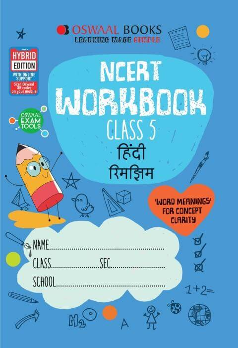 Oswaal NCERT Workbook Class 5 Hindi Rimjhim