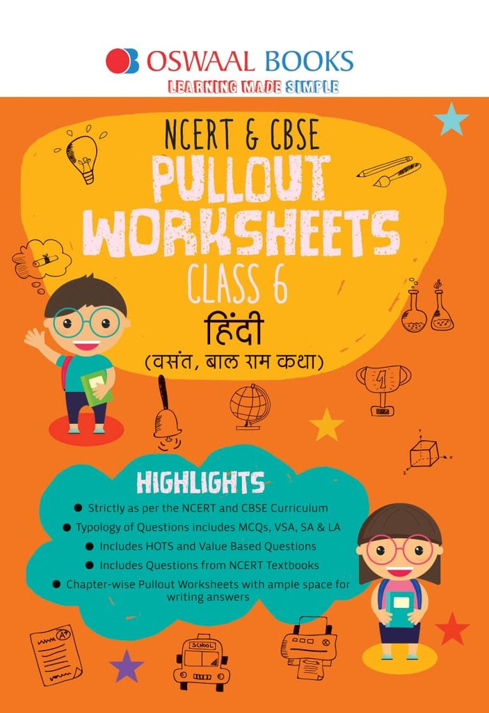 Oswaal NCERT & CBSE Pullout Worksheet Class 6 Hindi