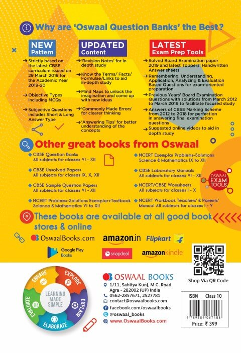 Oswaal CBSE Question Bank Class 10 Hindi A – LearningTools