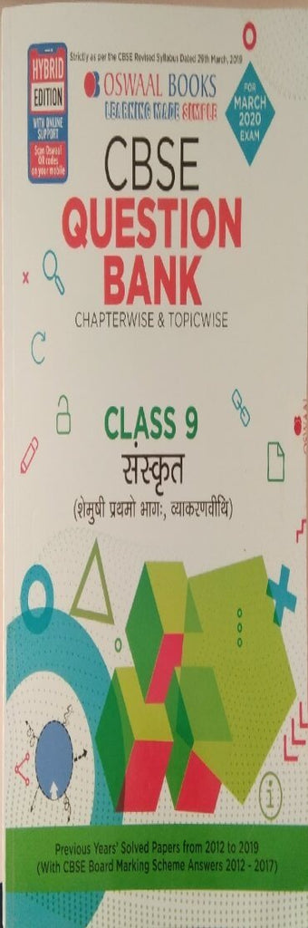 Oswaal CBSE Question Bank Class 9 Sanskrit
