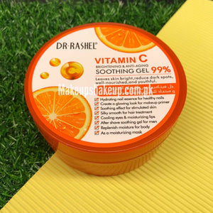 Vitamin C Brightening and Anti-Aging Soothing Gel