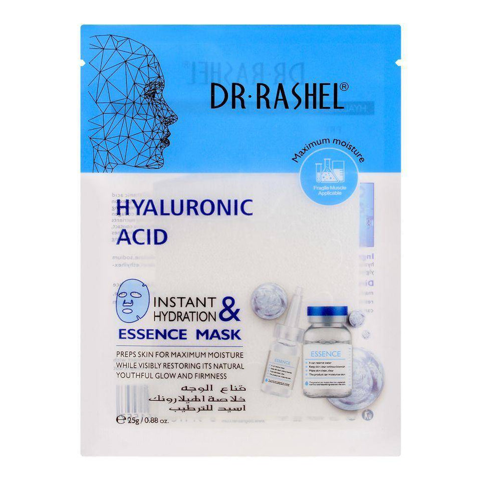 Hyaluronic acid instant hydration essence mask