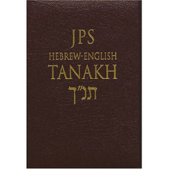 JPS Heb/Eng Tanakh (Sec 1-5)(do not reorder if already have it)