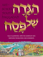Art Scroll - Haggadah For Passover-Do not reorder if you already have it