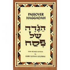 Passover Hagaddah (Do Not Reorder if you already have it)