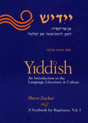 Yiddish: An Introduction (do not reorder if already have it)