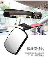 Load image into Gallery viewer, Car Rear Seat Observation mirror