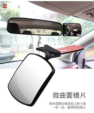 Car Rear Seat Observation mirror