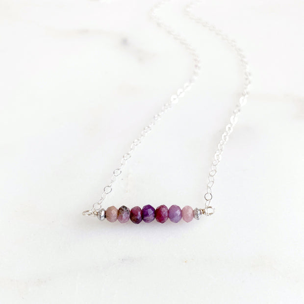 Tourmaline Beaded Bar Necklace in Sterling Silver. Simple Dainty Silver Necklace